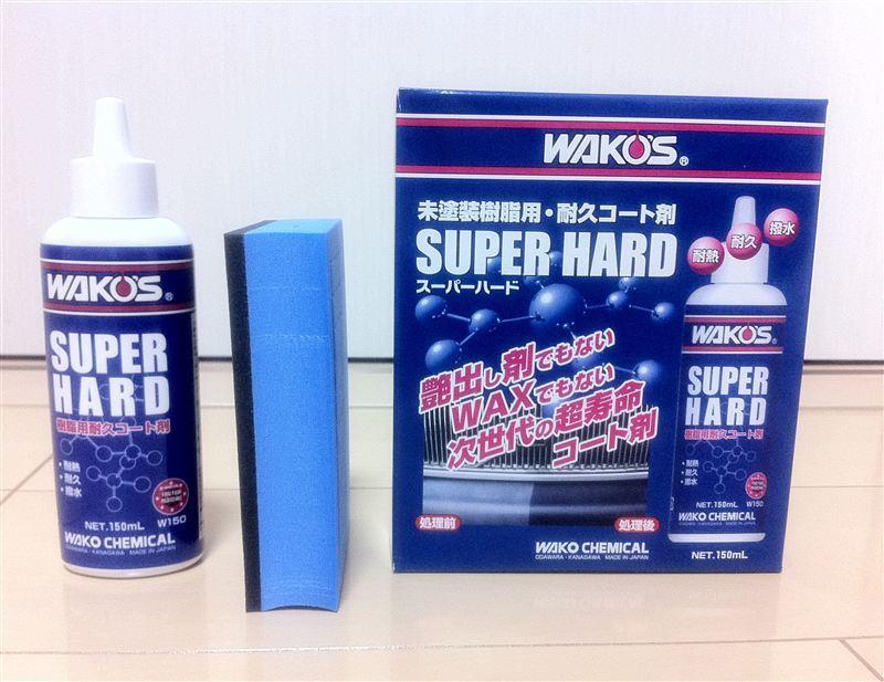 WAKO'S SH-R / スーパーハード