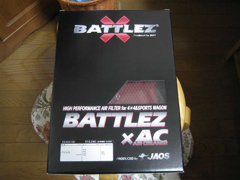 BATTLEZ×AC