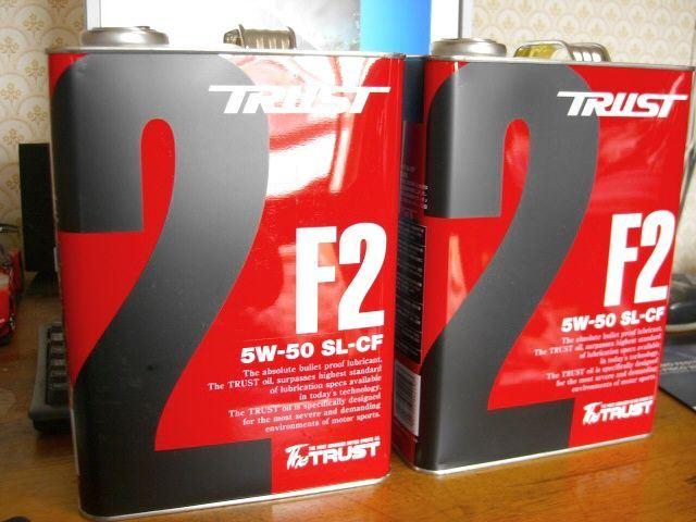 TRUST GReddy F2 5W-50
