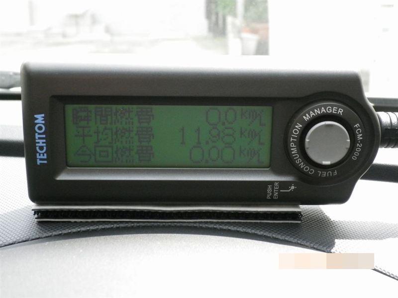 燃費マネージャー FCM-2000 W