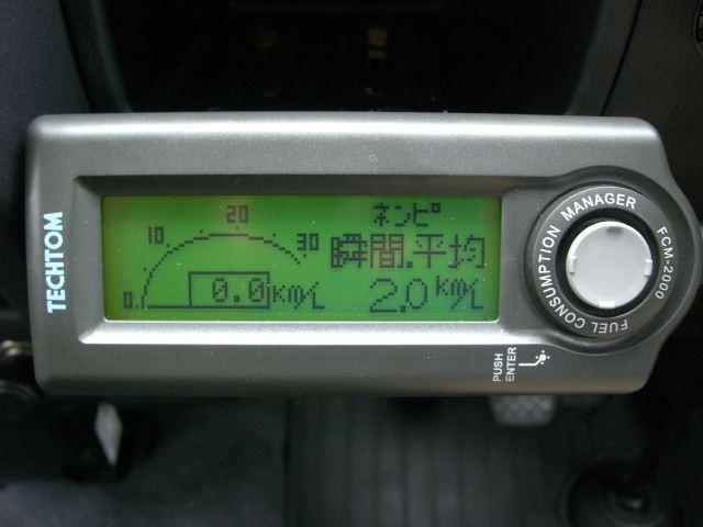 燃費マネージャー FCM-2000 W(E)