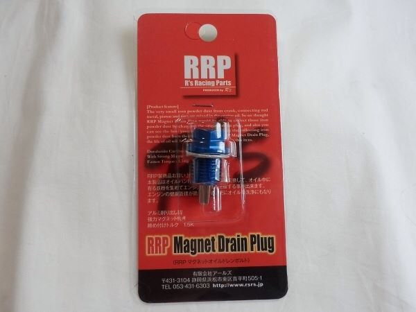 RRP マグネット ドレンプラグ