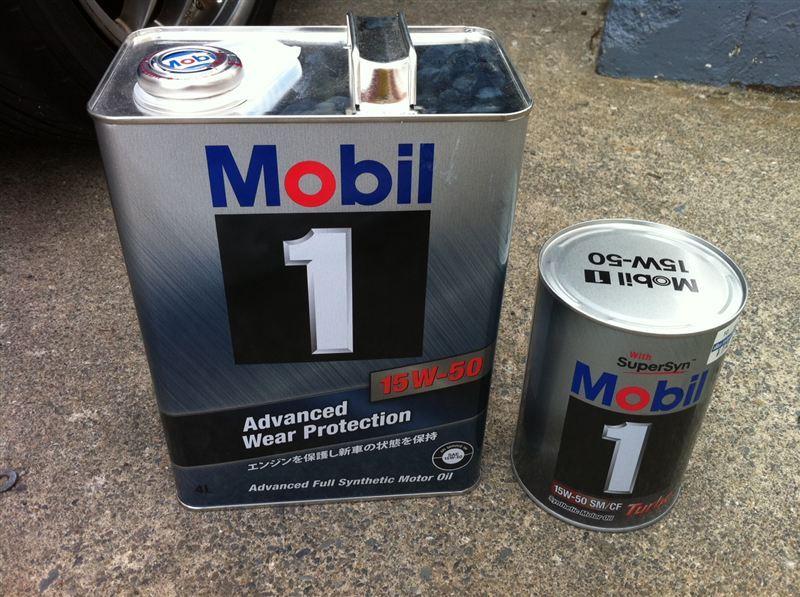 Mobil 1 SERIES Mobil 1 Advanced Wear Protection 15W-50