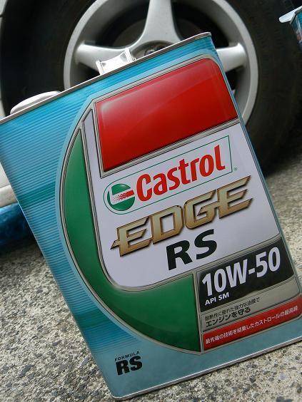 EDGE RS 10W-50