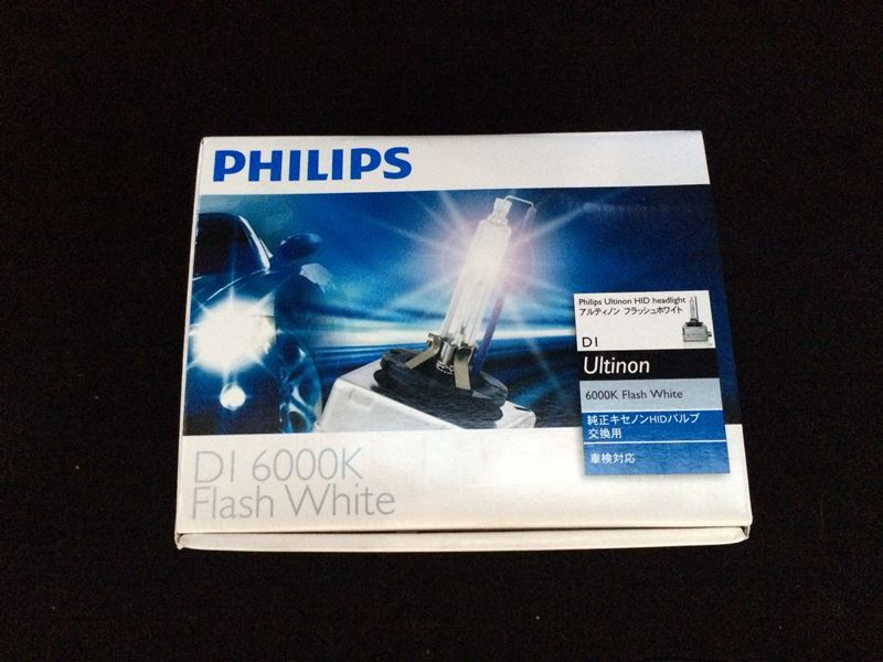 Ultinon Flash White 6000K D1S