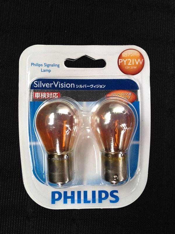 PHILIPS SilverVison PY21W(S25)