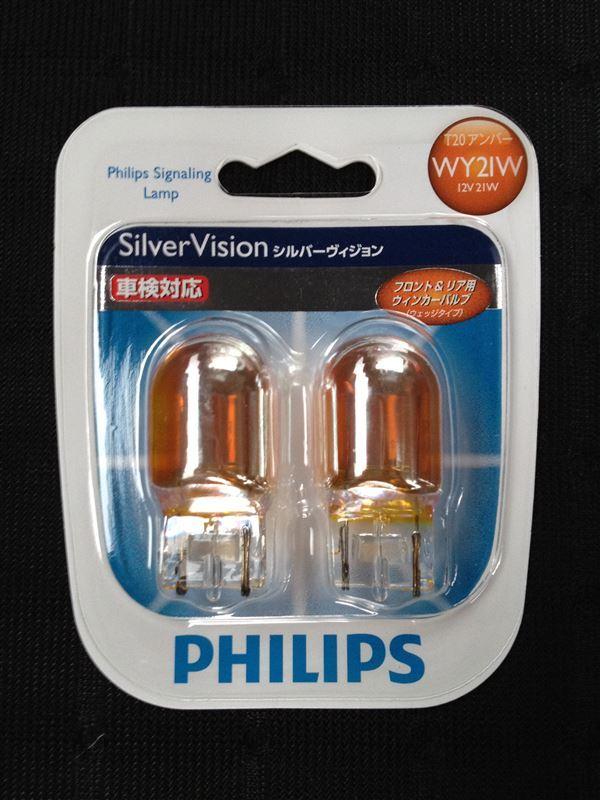 SilverVison WY21W(T20)