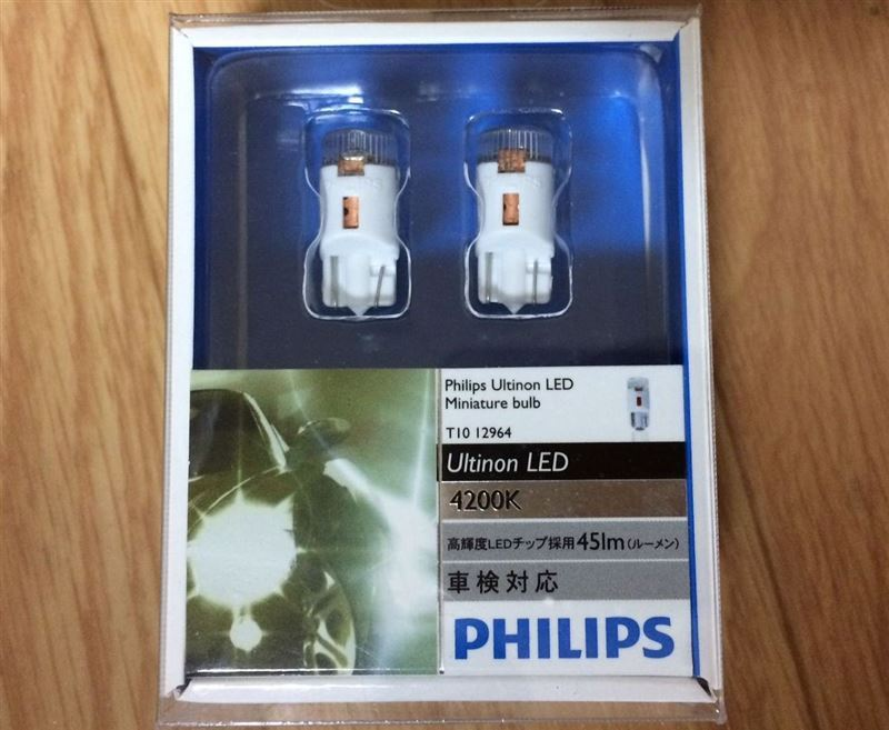 Ultinon LED 4200K T10