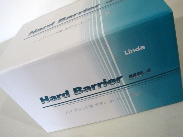 Linda ハードバリア MR-1