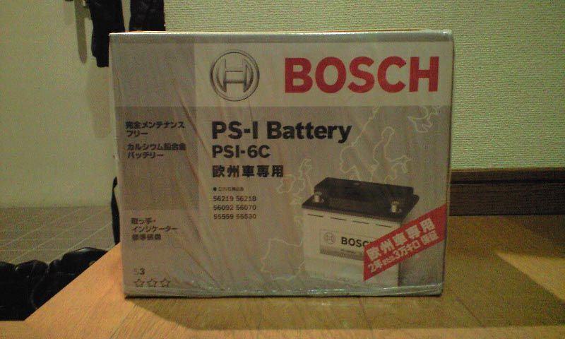 PS-Iバッテリー