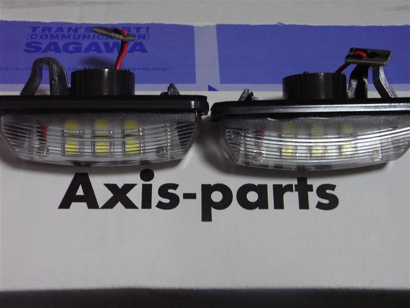 車種別専用LEDナンバー灯ユニット 6000K