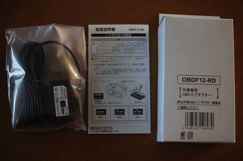 OBDF12-RD OBDⅡアダプター