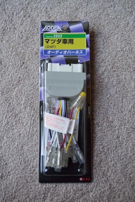 AODEA オーディオハーネス(マツダ車用) / 2222