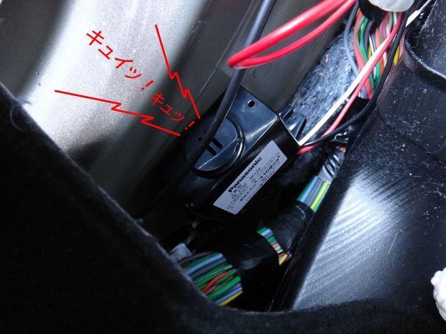 二音型器具用電子ブザー(フリッカ・ホロホロ) / EB2156