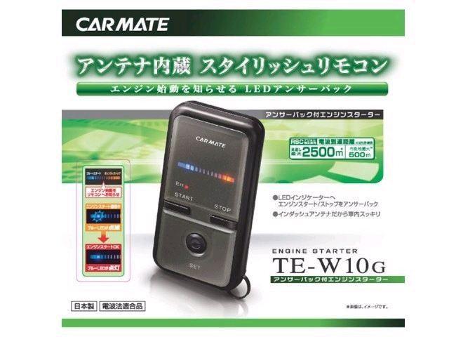TE-W10G