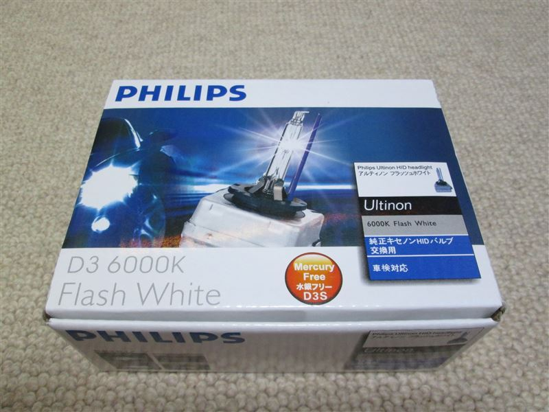 Ultinon Flash White 6000K D3S