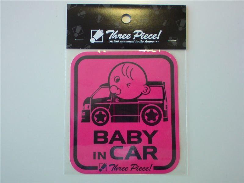 BABY in CAR 車種別ステッカー