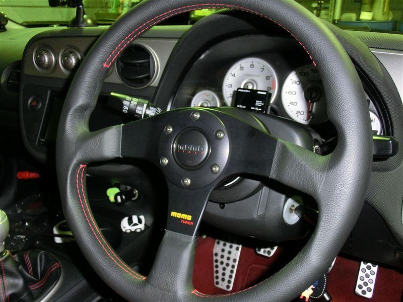 Tuner Steering Wheel