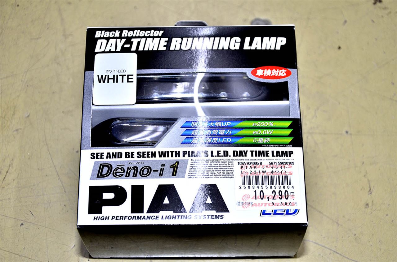 PIAA LED DAY TIME RUNNING LAMP Deno-i1