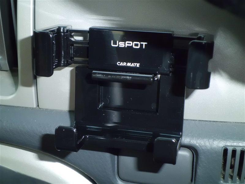 フラップホルダー ブラック 携帯電話/スマートフォンホルダー / UP407