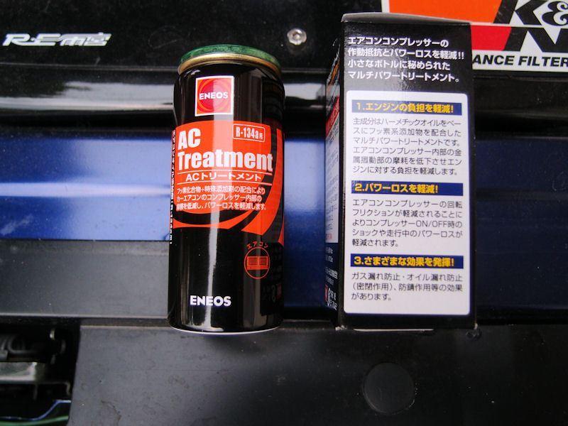 AC Treatment