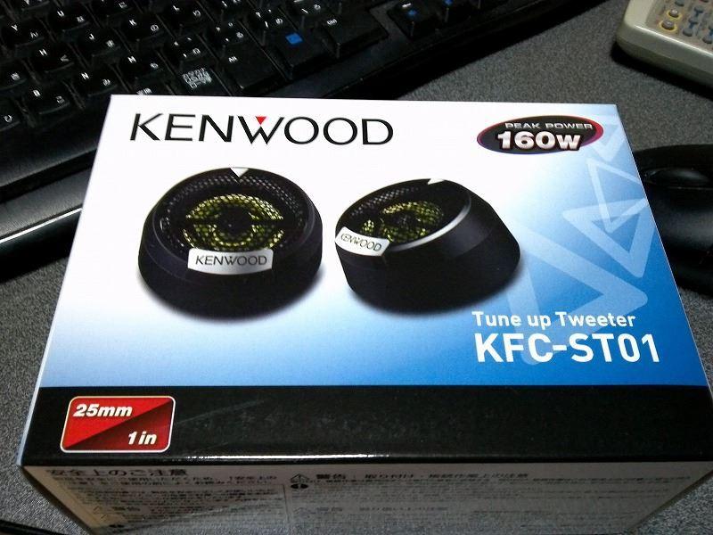 KFC-ST01