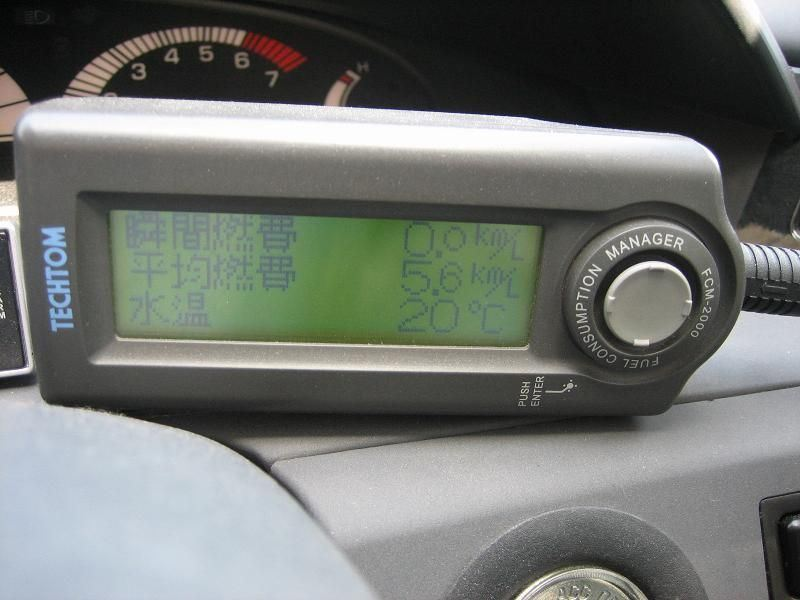 燃費マネージャー FCM-2000 T1