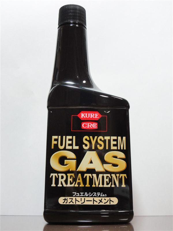 FUEL SYSTEM GAS TREATMENT / ガストリートメント