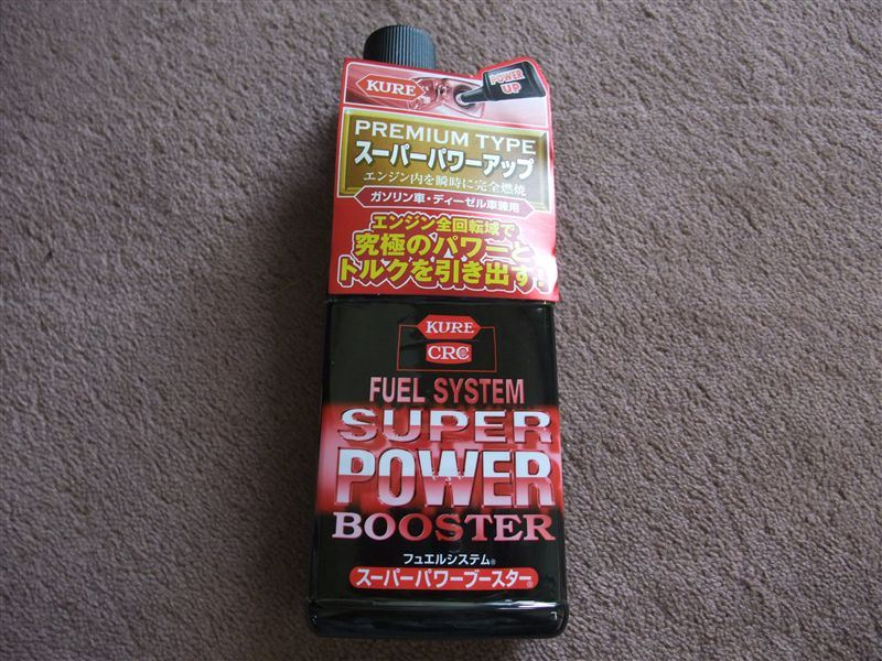 FUEL SYSTEM SUPER POWER BOOSTER / スーパーパワーブースター