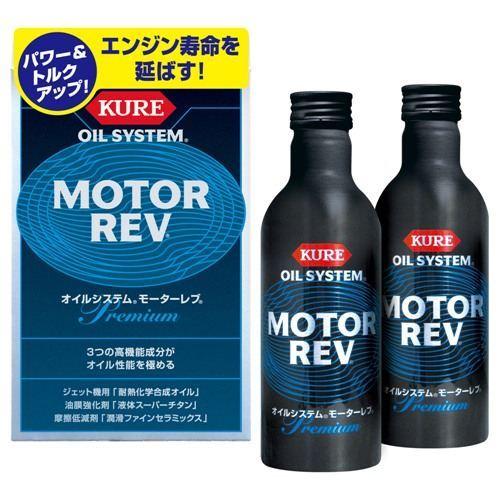 OIL SYSTEM MOTER REV / モーターレブ