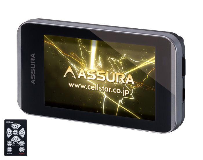 ASSURA AR-G50A