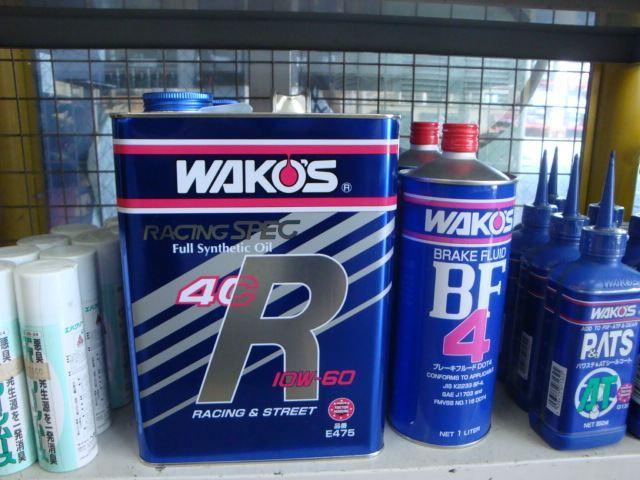 WAKO'S 4CR / フォーシーアール 10W-60