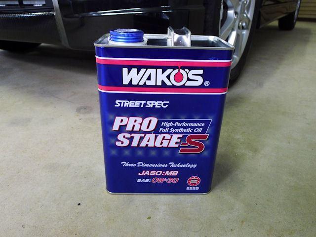 PRO-S / プロステージS 0W-30