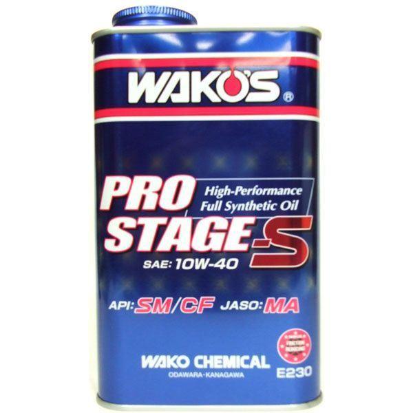 PRO-S / プロステージS 10W-40