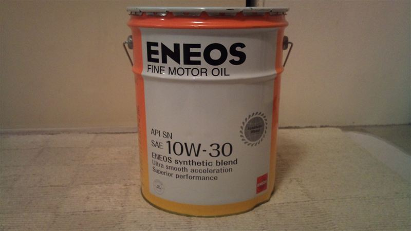 FINE MOTOR OIL 10W-30