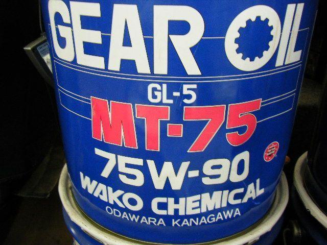 WAKO'S MT-75 / エムティー75 75W-90
