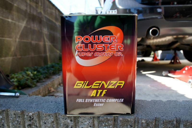 POWER CLUSTER BiLENZA ATF