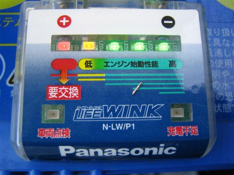 Life WINK N-LW/P1
