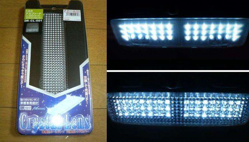 DR signal クリスタルレンズ DR-CL-001