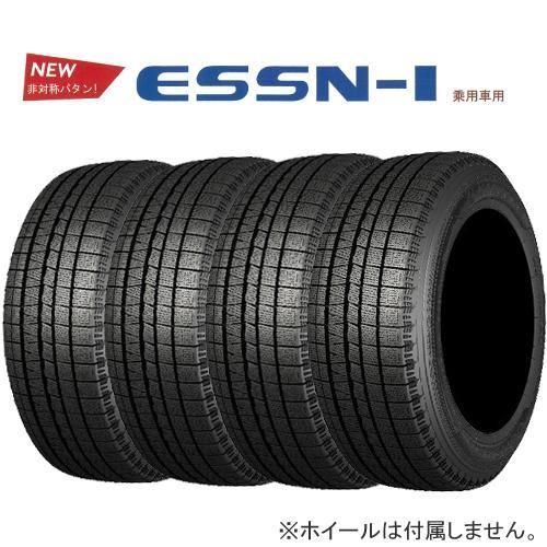 ESSN-1 195/55R15