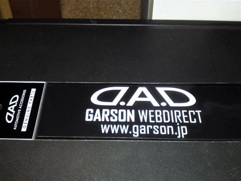 D.A.D 【GARSON WEB DIRECT】 ステッカー