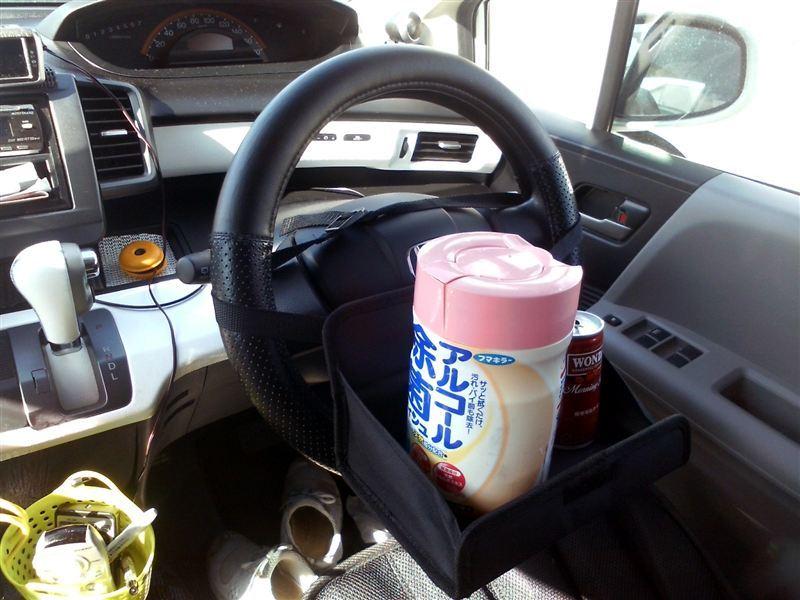 車で食事 SDF-1 ハンドルフードトレイ
