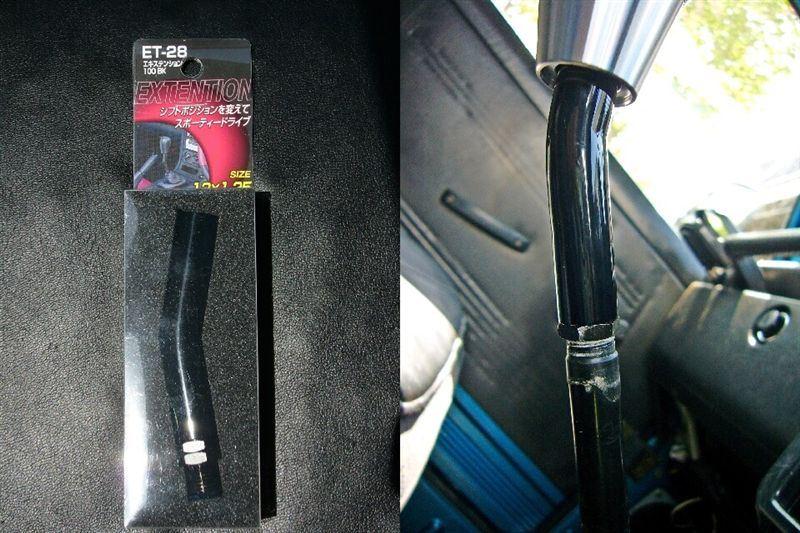 EXEA ET-28 エキステンション100 BK