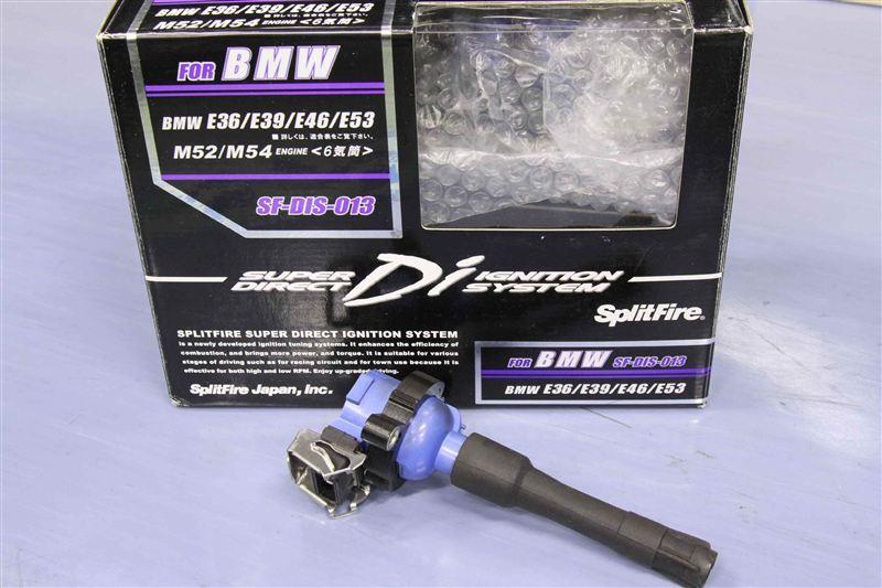 スーパーダイレクトイグニッションシステム SF-DIS-013
