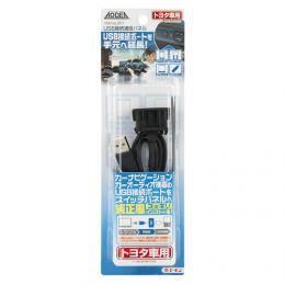 AODEA USB接続通信パネル(トヨタ車用) / 2311
