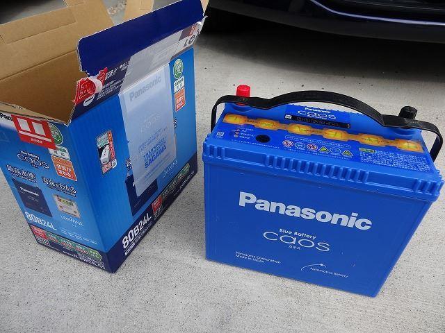 Blue Battery caos N-80B24L/S5