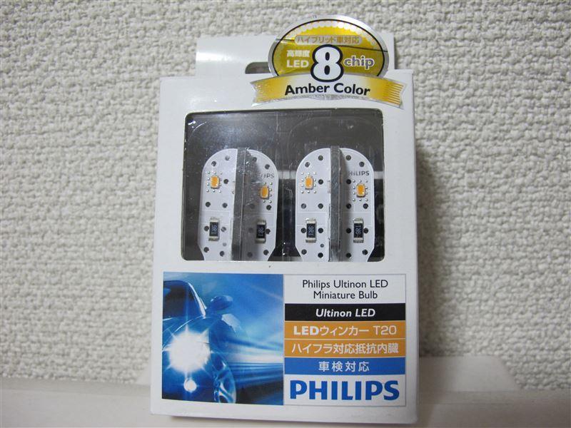 Ultinon LED Miniature Bulb T20 (生産終了)