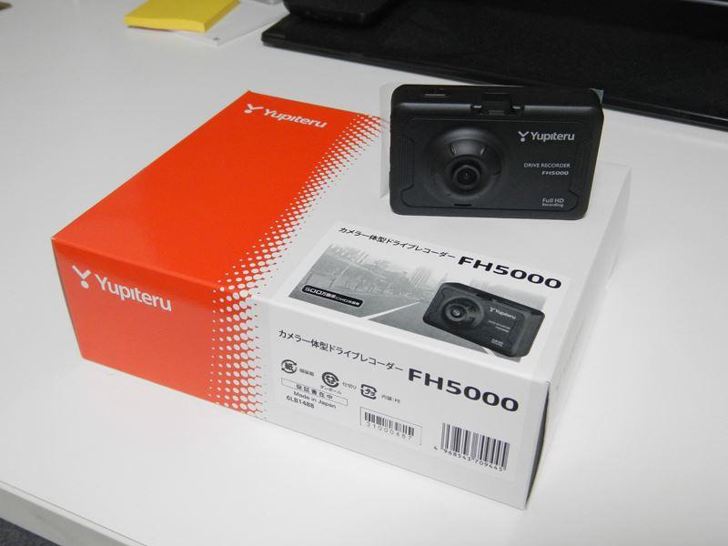 FH5000