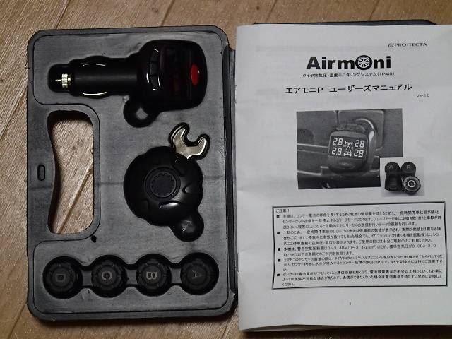 PRO-TECTA エアモニP / Airmoni P