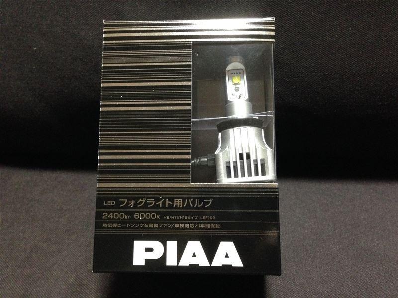LEDフォグライト用バルブ 6000K H8/H11/H16 / LEF102